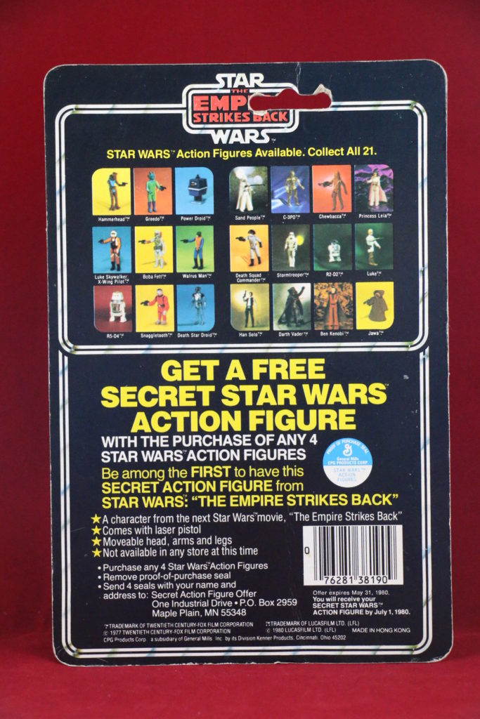 ESB Kenner Star Wars Princess Leia 21 Back A Back