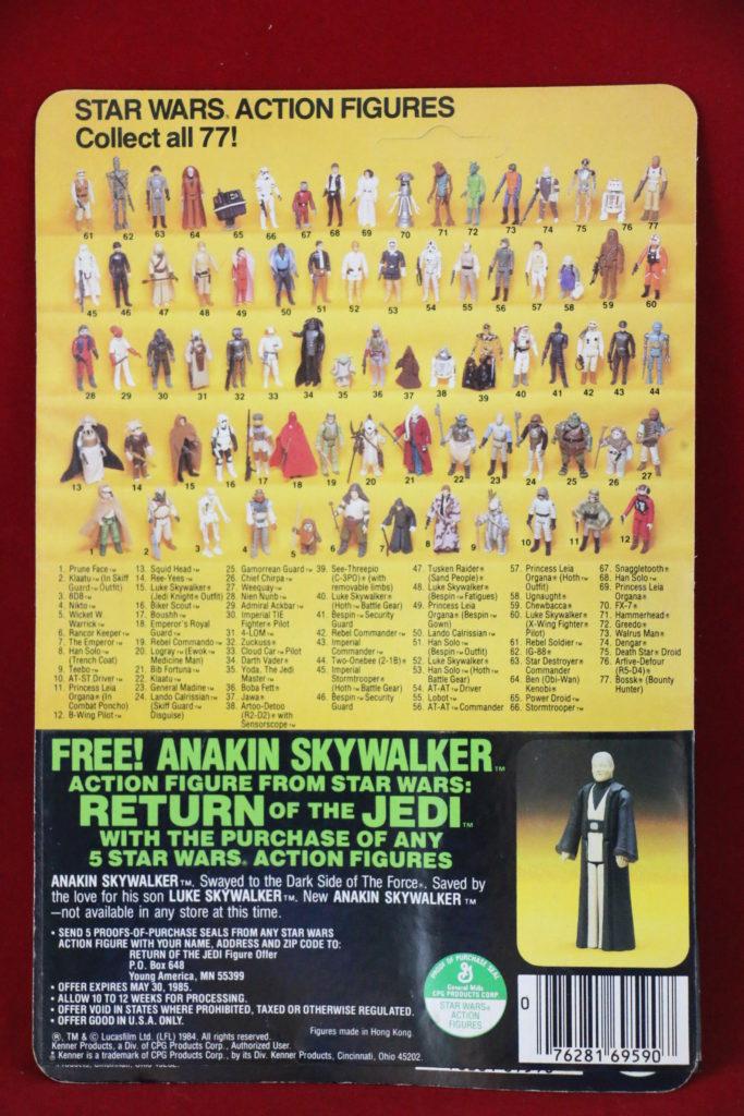 ROTJ Kenner Star Wars Stormtrooper 77 Back B Back